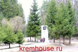 мемориал Кремхаус
