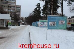 новостройки южная Протвино