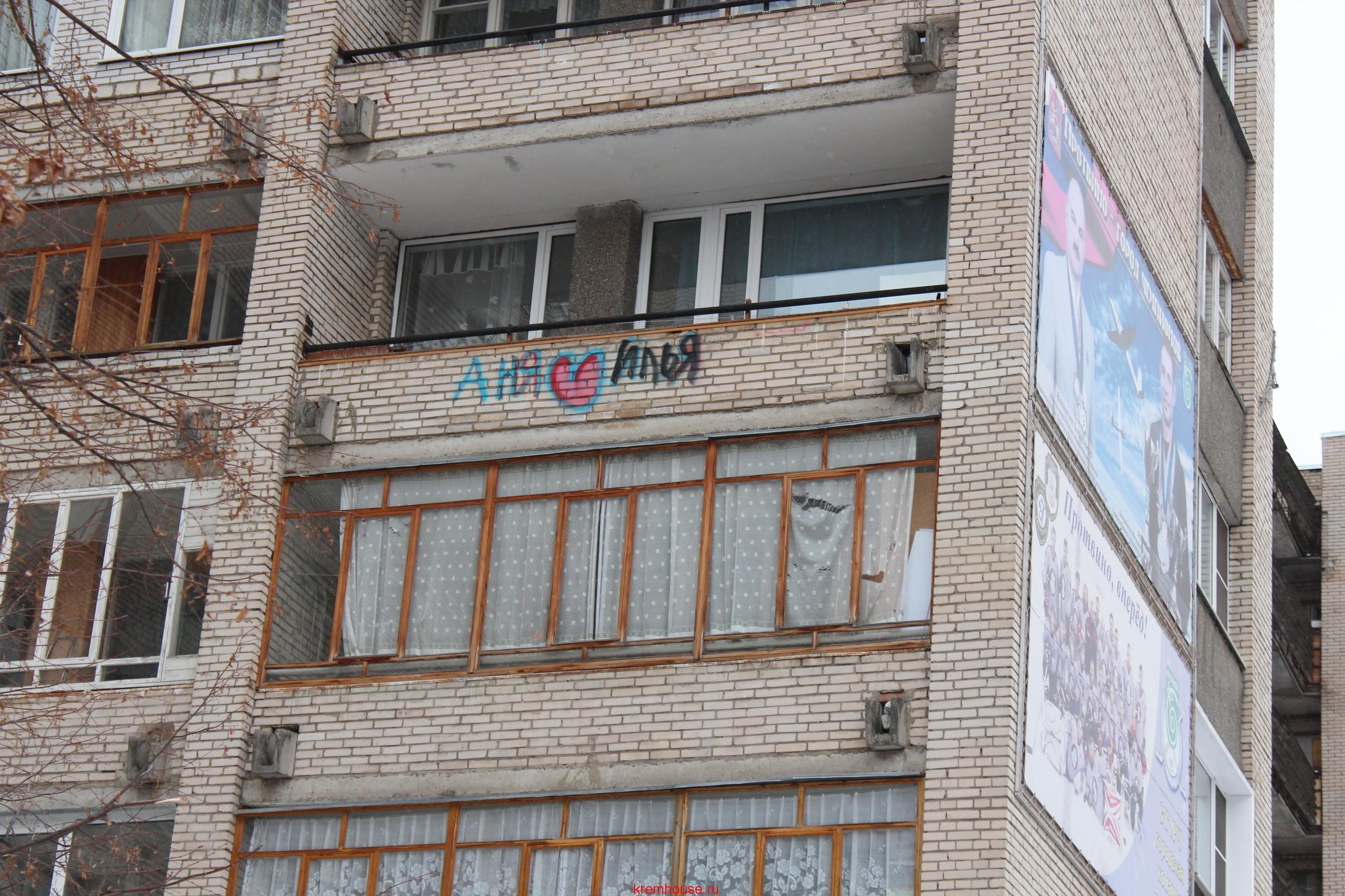 объявления о знакомстве в ростовской области